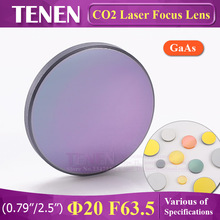 GaAs CO2 Laser Focusing Lens Dia. 20 FL. 63.5 mm ( 0.79 '' 2.5 '' ) Cutting Engraving Machine Accessories Carving Parts