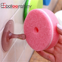 BalleenShiny 5PCS Cleaning Antibacterial Brush Kitchen Tools Multi-Function Double-Sided Sponge Cleaning Cleaner Suit