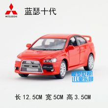 High simulation model,1:36 Alloy pull back toy cars,Mitsubishi Lancer 10 generations,free shipping(China)
