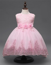 Nicoevaropa 2017 New Style Girls Party Graduation Dresses Kids Long Trailing Wedding Princess Ball Gown Children Formal Vestido