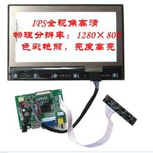 NoEnName_Null RaspberryPi 10.1 inch 1280*800 HD IPS TFT LCD screen HDMI+VGA+2AV car display