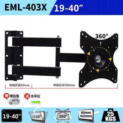 FULL MOTION TV WALL MOUNT BRACKET 19 20 21 25 27 30 32 37 TILT SWIVEL LCD LED
