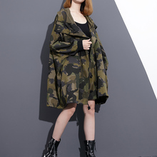 WQJGR Autumn Fasion Station Will Code Jacket Women Camouflage Even Hat Loose Coat Fund Easy Long Sleeve