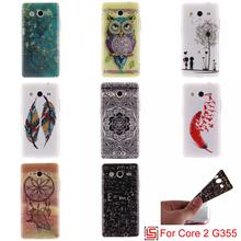 Ultra Thin TPU Silicone Soft Phone Cell Mobile Case capa Cover Bag For Samsung Samsu Samsun Sumsung Galaxy Core 2 G 355