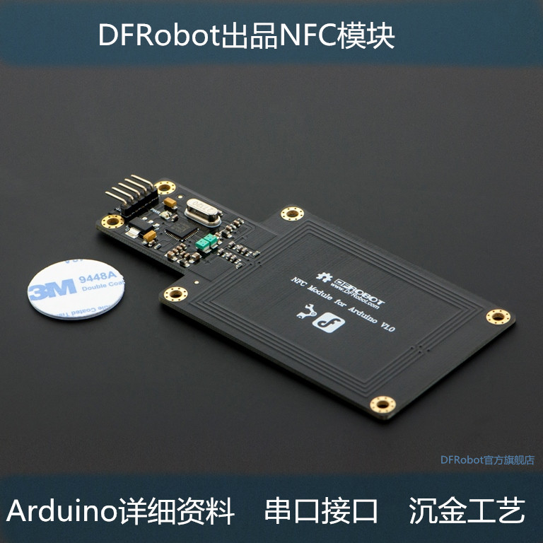 NFC RFID Development Board PN532 Module<br>