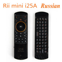 Rii i25A Mini Keyboard Russia Layout 2.4G Wirless i25a Russian Air mouse Keyboard With Earphone Jack For Smart Android TV Box