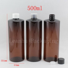 500ml X 12 brown empty lotion cream plastic container bottle with screw cap 500cc shower gel , shampoo  , liquid soap bottles
