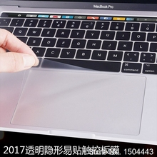 Keyboard Touchpad Film Sticker For Apple Mac Macbook Air 11 12 Pro Retina 13 15 Touch ID Bar A1706 A1707 Protector for Mac book(China)