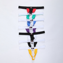 Buy AIIOU Sexy Gay Bikini Underwear G-Strings & Thongs 7PCS/lot Jockstraps Sissy Panties Pouch Crotch Less Men Thongs Underwear