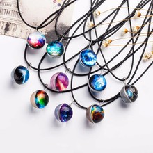 2017 Duplex Planet Crystal Stars Ball Glass Galaxy Pattern Leather Chain Pendants Maxi Necklace Glass Galaxy Lovely Necklace