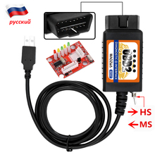 MAOZUA MZ327 USB OBD2 with Switch Diagnostic Scanner Support for FORD Models Open Hidden ELM327 OBD2 Forscan ELMconfig(China)