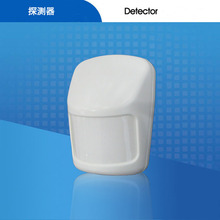 The passive infrared motion detector    infrared alarm  home  alarm   safe alarm