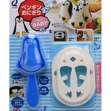 Cute Penguin Shaped Bento Rice Ball Sandwich Kitchenware Sushi Mold Maker Cutter