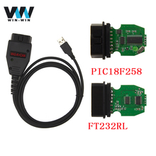 Newest VAG K+CAN Commander 1.4 OBD2 OBDII Diagnostic Scanner With FT232RL PIC18F258 Chip com cable for VW for Skoda for Seat