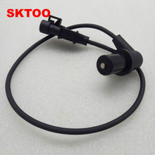 SKTOO Crankshaft position sensor For Daewoo Chevrolet OEM:10456118/12498965/213273(China)
