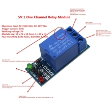5V 1 One Channel Relay Module Low Level for SCM Household Appliance Control for arduino DIY  Kit(China)