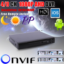 New Arrival 1080P AHD-H 4 Channel AHD DVR Recorder 3 in 1 Hybrid DVR 8 Channel AHD DVR 1080P AHDH For 1080P AHD Camera