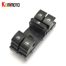 KEMiMOTO Power Driver Side Window Switch for VW Jetta / Golf Mk5 Mk6 Passat B6 Passat CC Tiguan for Seat Ibiza 1K4 959 857B