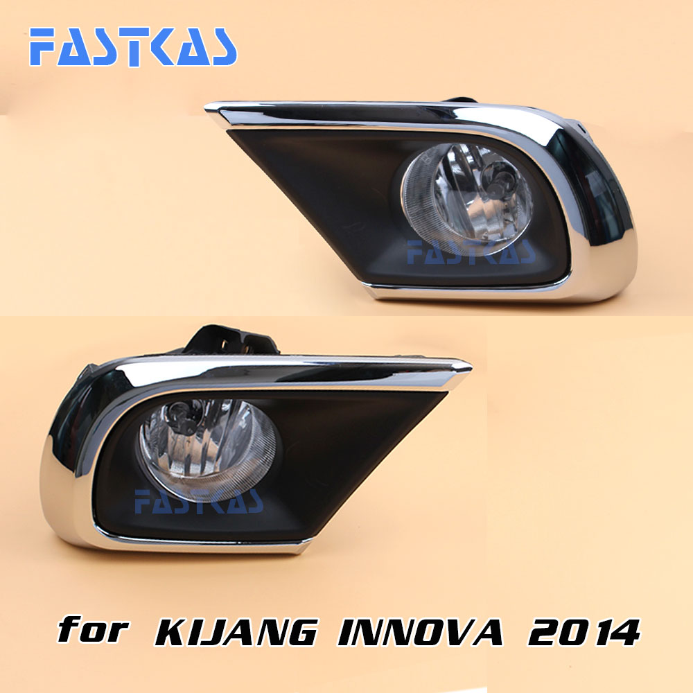 12v 55w Car Fog Light Assembly for Toyota Kijang Innova 2014 Left &amp; Right Fog Lamp with Switch Harness Covers Fog Lamp Kit<br>