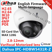 original Dahua IPC-HDBW5431R-ZS 4MP POE IP Camera 2.8mm ~12mm motorized zoom lens WDR 4MP IR50M cctv camera