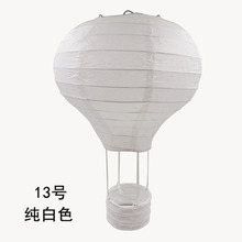 12inch 30cm Rainbow Hot Air Balloon Paper Lantern 1pc Wedding Decoration Children's Bedroom Hanging Birthday Party Decorations