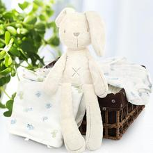 50CM MaMas&papas Cute Rabbit Plush Toys Bunny Plush Toys  Stuffed Animal White Dolls Best Gift for Kids