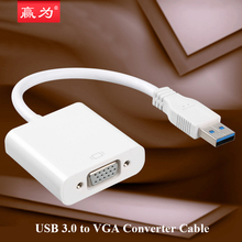 USB 3.0 to VGA  Adapter Cable Video Graphic Card Display External Cable Analog Signal Multi-display Converter For Win 7/8/Vista