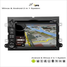 For Ford Fusion / Explorer / Edge / Expedition - Car Android Multimedia Radio CD DVD Player GPS Navi Map Navigation Audio Video
