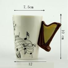 Novelty 220ml Harp Ceramic Cup Personality Music Note Milk Juice Lemon Mug Coffee Tea Cup Christmas New Year Gift