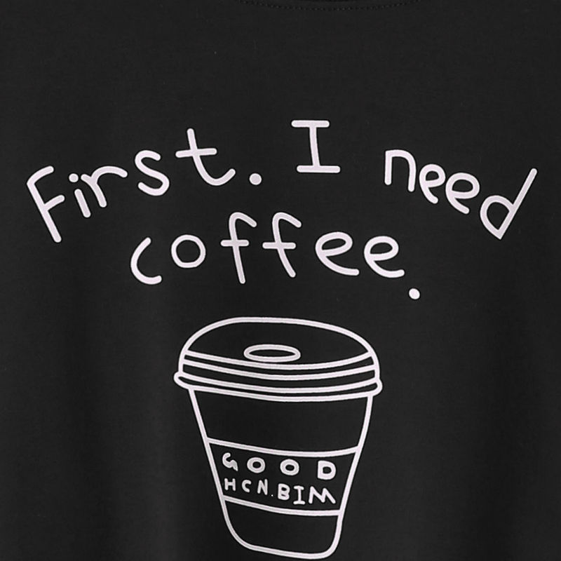 first i need coffee hodies (1)