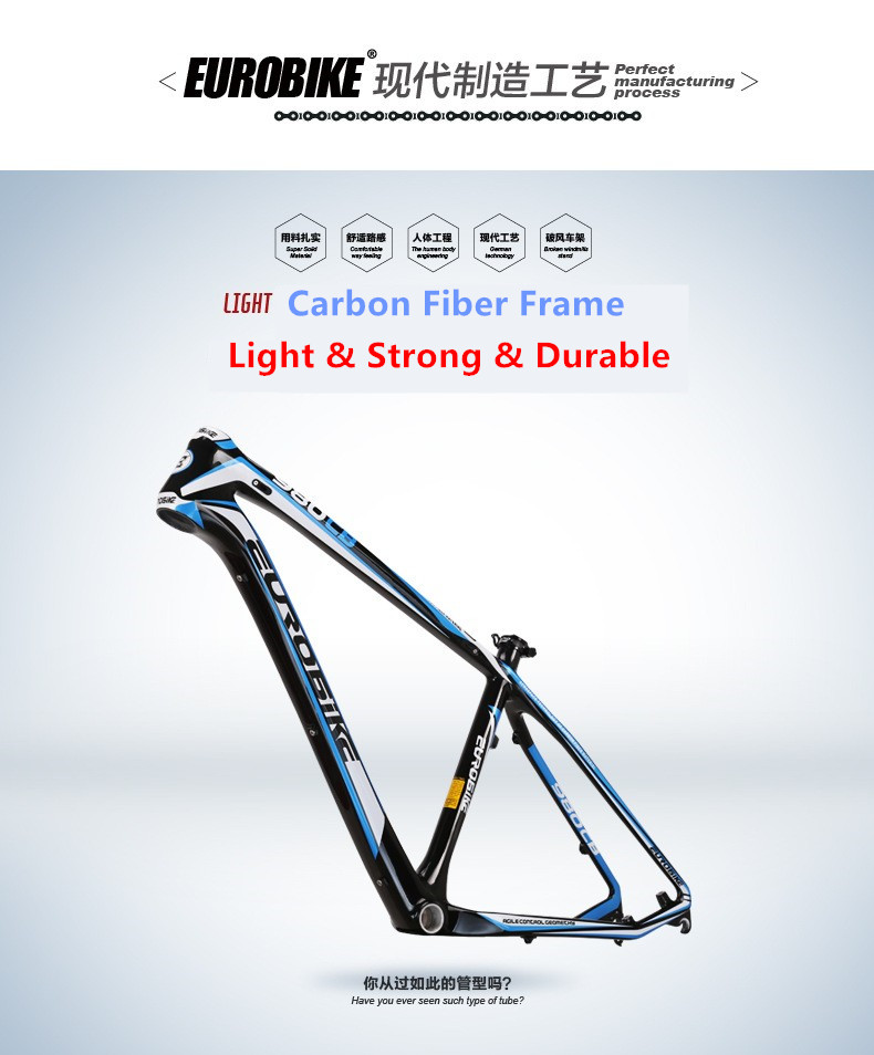 Detail Feedback Questions about New Brand Mountain Bike Carbon Fiber ...