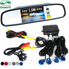 3in1 Car Video Reverse Parking Sensor Assistance Connect Rear view Camera Can Display Distance on 4.3 Inch Car Mirror Monitor