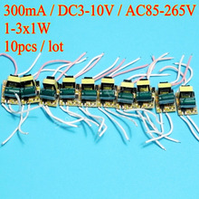 10pcs/lot 300mA 1-3x1W 3x1W isolated Led Driver 1W 2W 3W Power Supply AC 85V-265V 110V 220V DC 3V - 10V(China)