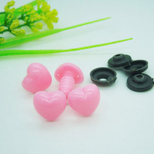 100pcs Safety Nose / Plastic Doll Noses Heart Pink Color For Bear Doll Animal Puppet Making 12.5*12mm EA151(China)