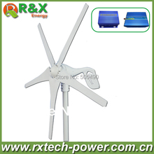 400W wind turbine generator, 12V/24V optional wind generation+wind/solar hybrid controller+600w off grid pure sine wave inverter(China)