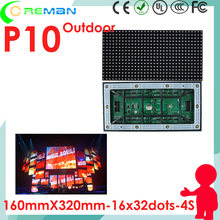 Freeshipping P10 16*32 full color led module smd hub75 1/4 scan , outdoor p3 p4 p5 p6 p8 p10 smd 3in1 led advertising sign board