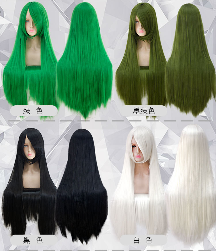 HSIU 100Cm Long Staight Cosplay Wig Heat Resistant Synthetic Hair Anime Party wigs 23 color Colourful 19