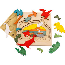 Multiple Layers Wooden Puzzle Montessori Educational Toys For Children Cartoon 3D Dinosaur Jigsaw Early Learning Toy CC1165H
