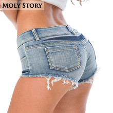 Hot Sexy Booty Shorts Low Rise Mini Shorts Disco Club Short Jeans Women Frayed Clubwear Dance Short(China)