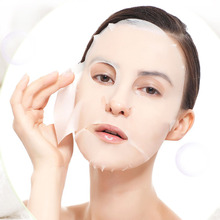 20 Pcs Compress Facial Mask Whitening Moisturizing Acne Tender Paper Film Cloth Face Skin Care DIY Masks For Women Lady HB88(China)