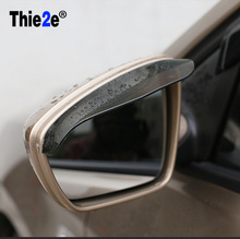 Car Styling Rearview Mirror Rain Eyebrow Shield Cover For Opel  Vectra Antara Tigra Meriva