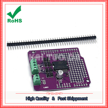 Supporting L298P high current dual car motor drive board intelligent car recommended module(China)