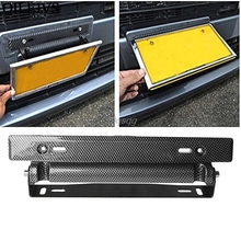 1PC Universal Racing Carbon Fiber Adjustable Number Car License Plate Frame Holder Drop shipping(China)