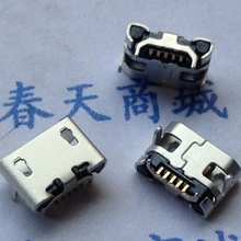 100pcs Micro USB 5pin no side Ox horn female usb socket Flat mouth four legs socket mini usb connector Free shipping(China)