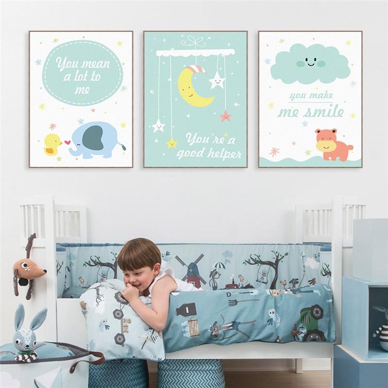 постеры для детской в хорошем разрешении так ласково