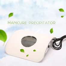 220V Manicure Precipitator Equipment Nail Dust Collector Vacuum for Polish Acrylic Nails,White