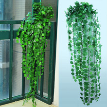 2017 New Delightful Natural 1Pc 8.2Feet Green Artificial Hanging Ivy Leaves Garland Plants Vine Flowers Home Decor