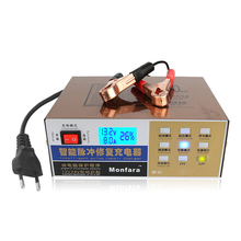 110 V / 220V US Car Battery Charger Fully Automatic Intelligent Electric Car Repair Type Pulse Battery Charger 12V / 24V 100AH