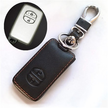 Car Genuine Leather Remote Control Car Keychain Key Cover Case For Toyota Land Cruiser 2Buttons Smart Key With Logo  L271