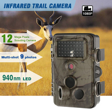 "Trail Camera 1080P Night Vision Hunting Camera 12MP 940nm Full HD 2.4"" TFT LCD Scouting Surveillance Game Camera Support WiFi"